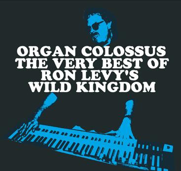 Organ Colossus